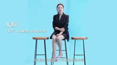 智美七日谈丨35岁,是个坎儿吗?
