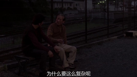 岸边之旅:男子找到了邮递员,准备背他回家
