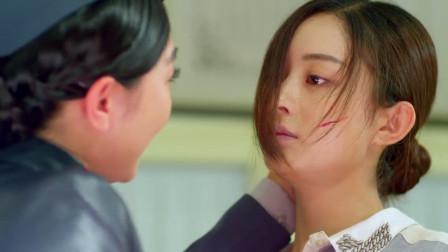 冯曼娜刚让赵丽颖毁容,这次又要用皮鞭抽她,实在是狠毒