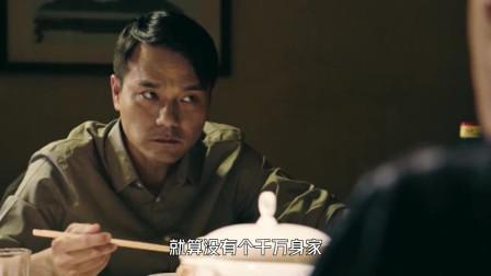 被称为香港娱乐圈最衰演员,林家栋离开刘德华后,便获得了影帝宝座