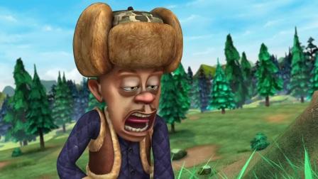 熊出没:强哥的人质被抢了,他现在很危险,可把他吓坏了