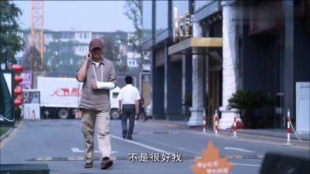 大男当婚:谷风为凑首付,想尽办法,谷清为此感动欲要缓和关系