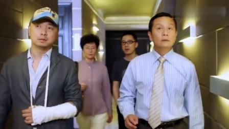 大男当婚:谷清父亲请小强家人吃饭,这饭局吃的尴尬至极!