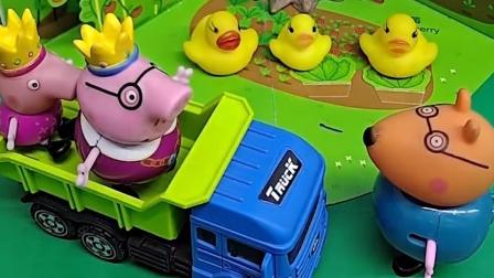 猪爸爸要开车带佩奇去买新衣服,猪爷爷也要去,给自己买件新衣服
