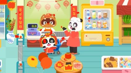亲子益智游戏051 宝宝超市 宝宝巴士
