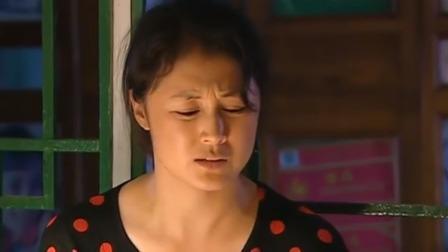 乡村爱情1:李大国面对大姑,关于姑父的事不知道该不该说
