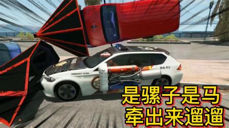车祸模拟器273 尖锥魅影 真假清障车碰到一起 谁更厉害一点?