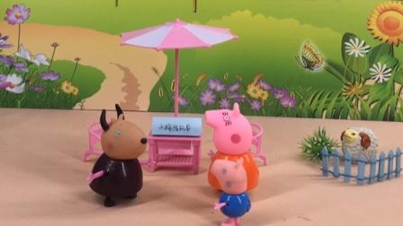 乔治不懂礼貌,猪妈妈教育孩子真有一套