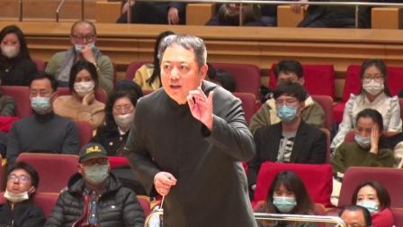 布鲁克纳 F小调交响曲 第三乐章 吕嘉指挥上海爱乐乐团