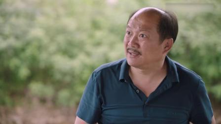乡爱:广坤看热闹不嫌事大,造谣小蒙有事:永强你家要散啊!