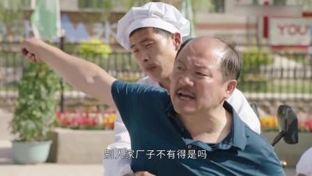 乡爱:广坤豆腐厂碰瓷王老七,躺地上直拍肚:来来来,往这打!