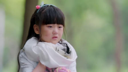依蓓与家人走散,下一秒却惨遭车祸,这场面太心酸了