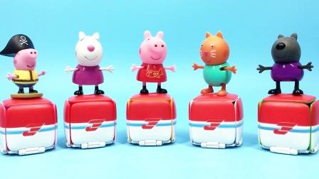 小猪佩奇和朋友们送来了超级飞侠超级包裹