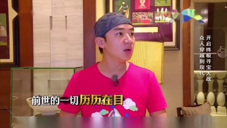 奔跑吧兄弟:邓超被所有人围攻,杨幂乘机撕掉鹿晗的名牌