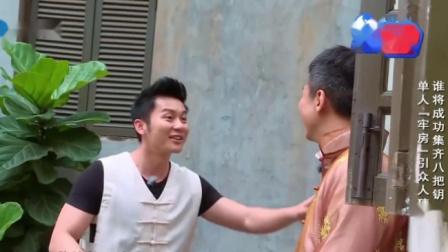 奔跑吧兄弟:邓超知道郑凯要埋伏他,让李晨配合他演戏