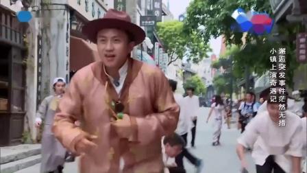 奔跑吧兄弟:邓超当街走路被人用沙包砸了,李晨看戏也加入了