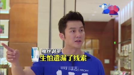 奔跑吧兄弟:王祖蓝知道自己身后是邓超,赶紧逃跑不给机会