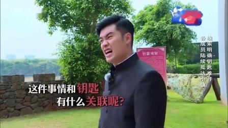 奔跑吧兄弟:泰国警察王祖蓝发现有人斗殴陈赫,直接不想管
