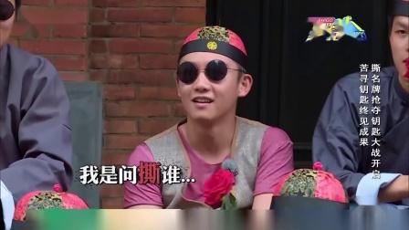 奔跑吧兄弟:王祖蓝等时机搞一波偷袭,没想到来的人居然是李晨