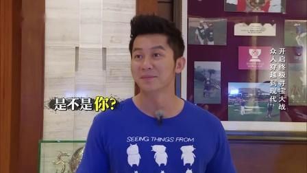 奔跑吧兄弟:李晨忽然醒悟大家的敌人是邓超,他拥有八把钥匙