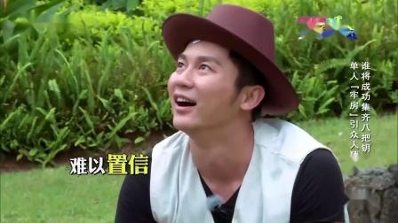 奔跑吧兄弟:李晨很高兴要干掉郑凯了,没想到被baby偷袭了