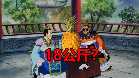 搞笑配音:一天吃它个18公斤水果