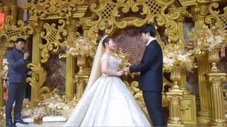 儿子艺君的婚礼(无删节)