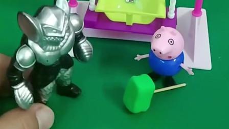 雷神叔叔把锤子送给了乔治,乔治有锤子胆子变大了,怪兽来了也不怕