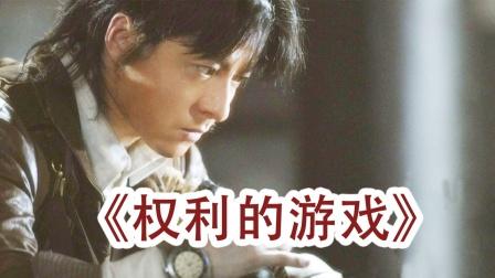 《撼龙天棺》版《权力的游戏》:刘林城解密成吉思汗墓葬之谜
