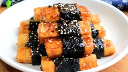 照烧海苔豆腐,外焦里嫩,几块钱成本,鲜香美味,给肉都不换
