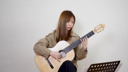 古典吉他独奏毛不易《消愁》,助您烦恼消除,勇敢前行!