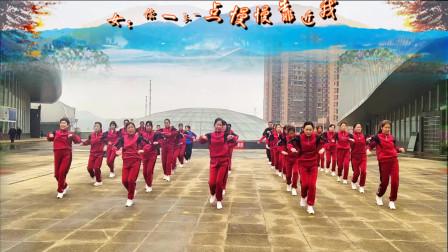 湖南双峰激扬舞步健身队演示 跳跳乐第22套晓敏快乐健身操第11节