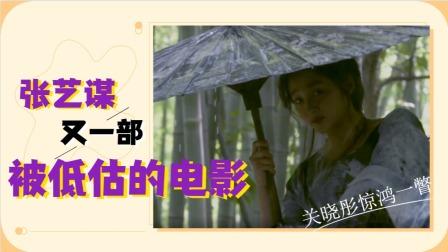《影》关晓彤最惊艳的撑伞画面,居然是张艺谋给的