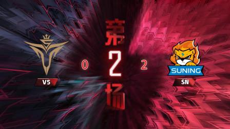 2021职业联赛春季赛:Bin杰斯 无限poke爆炸输出V50:2SN