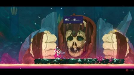 【大侠说游戏】细数重生细胞中的那些悲情角色