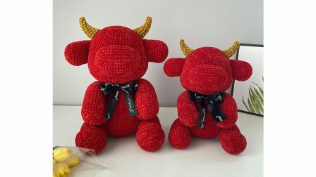 第120集 玫瑰牛玩偶编织教程—下 毛线玩偶编织教程 【汤小仙手作】