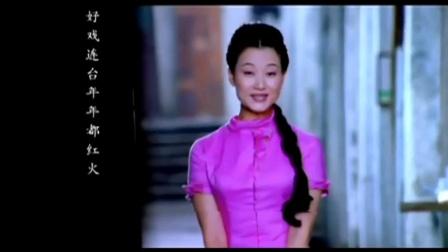 宋祖英《愛我中華、陽光樂章、風景這邊獨好》