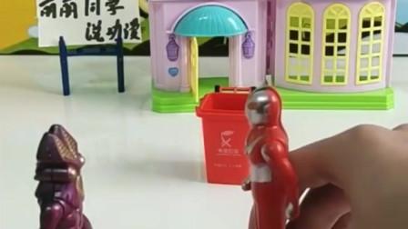 奥特曼掉进了垃圾桶力,坐骑都不想管他了