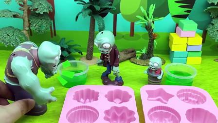 巨人僵尸让小僵尸做冰块,同样的材料却做出的冰块不同,怎么回事呀