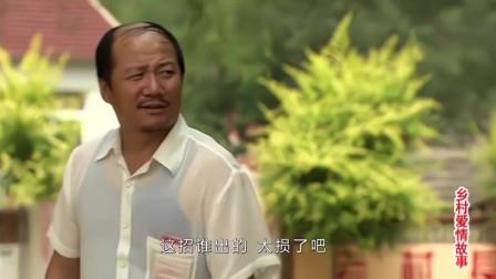 谢大脚:带这么多钱?广坤:光喷不掏,馋死刘能!这招够损的啊