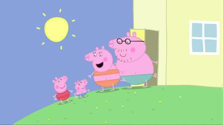 小猪佩奇:乔治可真淘神,自己的雪糕化了,还要吃猪爸的