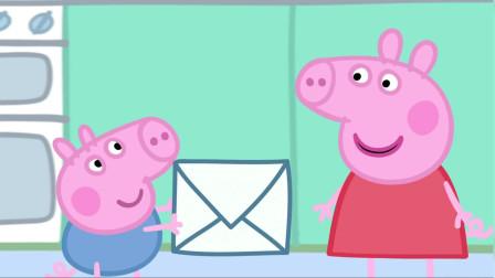 小猪佩奇:乔治生日到了,给他兴奋的,一大早就起了