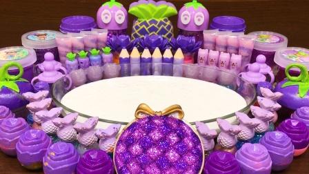 梦幻紫色系混泥!无硼砂有化妆品玩具,超解压