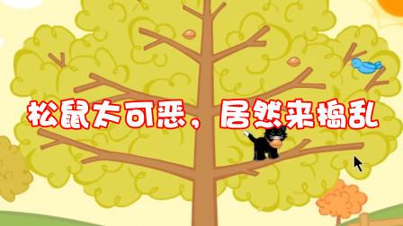 小狗推接松果1:狗狗和猫猫一起配合接松果,简直太棒了!