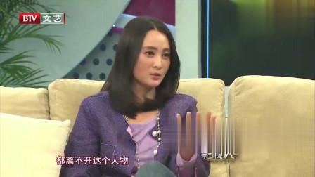 蒋勤勤谈论起了《甄嬛传》,表达出自己对剧中纯元皇后的浓厚兴趣