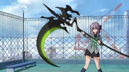 女孩把死神的镰刀当武器,不仅能随意变化大小,还拥有鬼咒!动漫