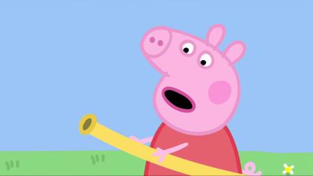 小猪佩奇:乔治是个小帮手,帮爸爸洗车,结果越帮越忙!