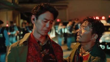 《唐人街探案3》正片片段 秦风被捕入狱唐仁奔走相求