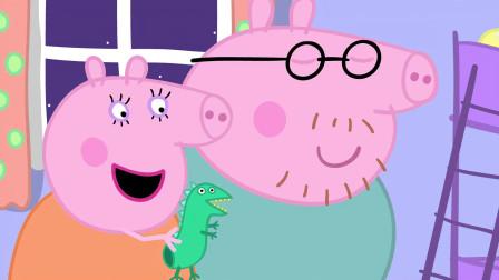 小猪佩奇:乔治喜欢恐龙,佩奇说了一句话,下一秒乔治哭了!