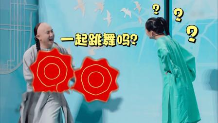 王牌6尬舞现场:宋亚轩展现扎实的舞蹈功底,沈腾竟跳起了这支舞